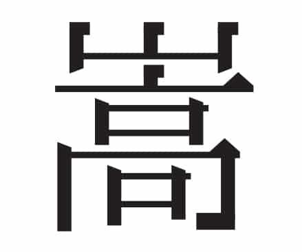 Japanese symbol for bulk